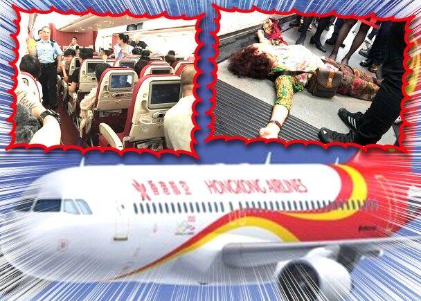 港航独家回应HX312航班延误事件:流控严重所致 部分乘客取消行程需卸载行李