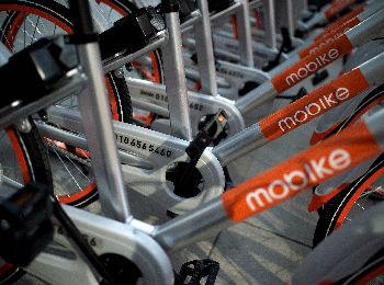 摩拜单车在福冈成立日本法人 最早7月提供服务