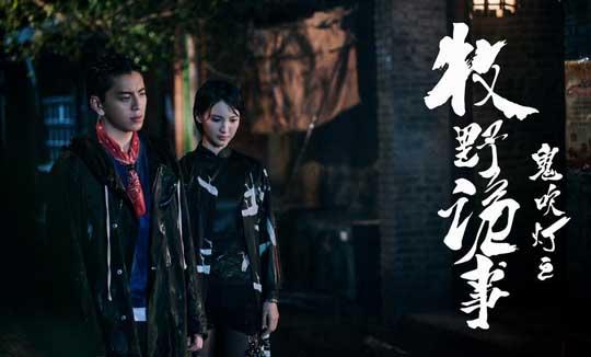 《牧野诡事》金晨生病坚持拍戏 金志文《明天》MV