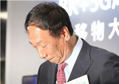郭台铭:对收购东芝半导体仍有50%以上自信