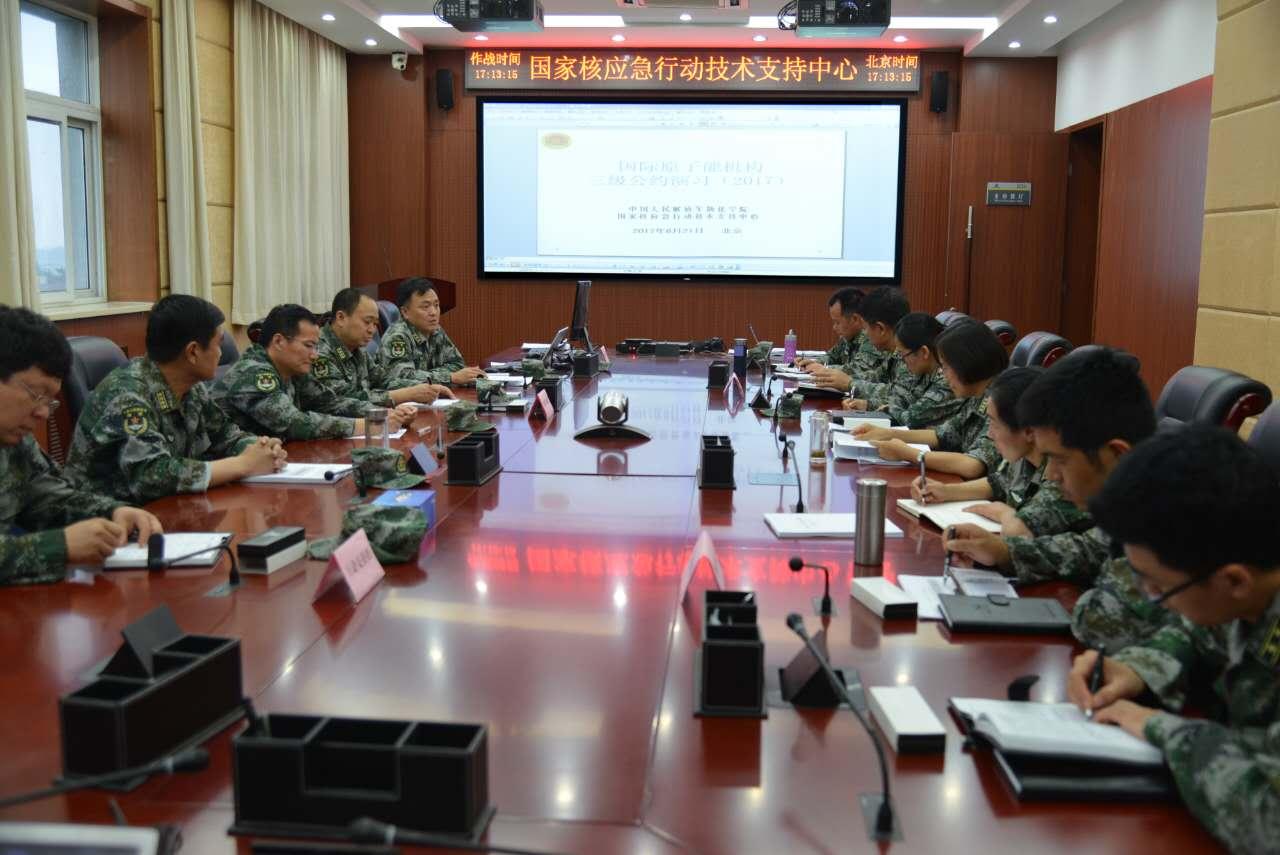 防化学院参加国际原子能机构最高级别核应急演习