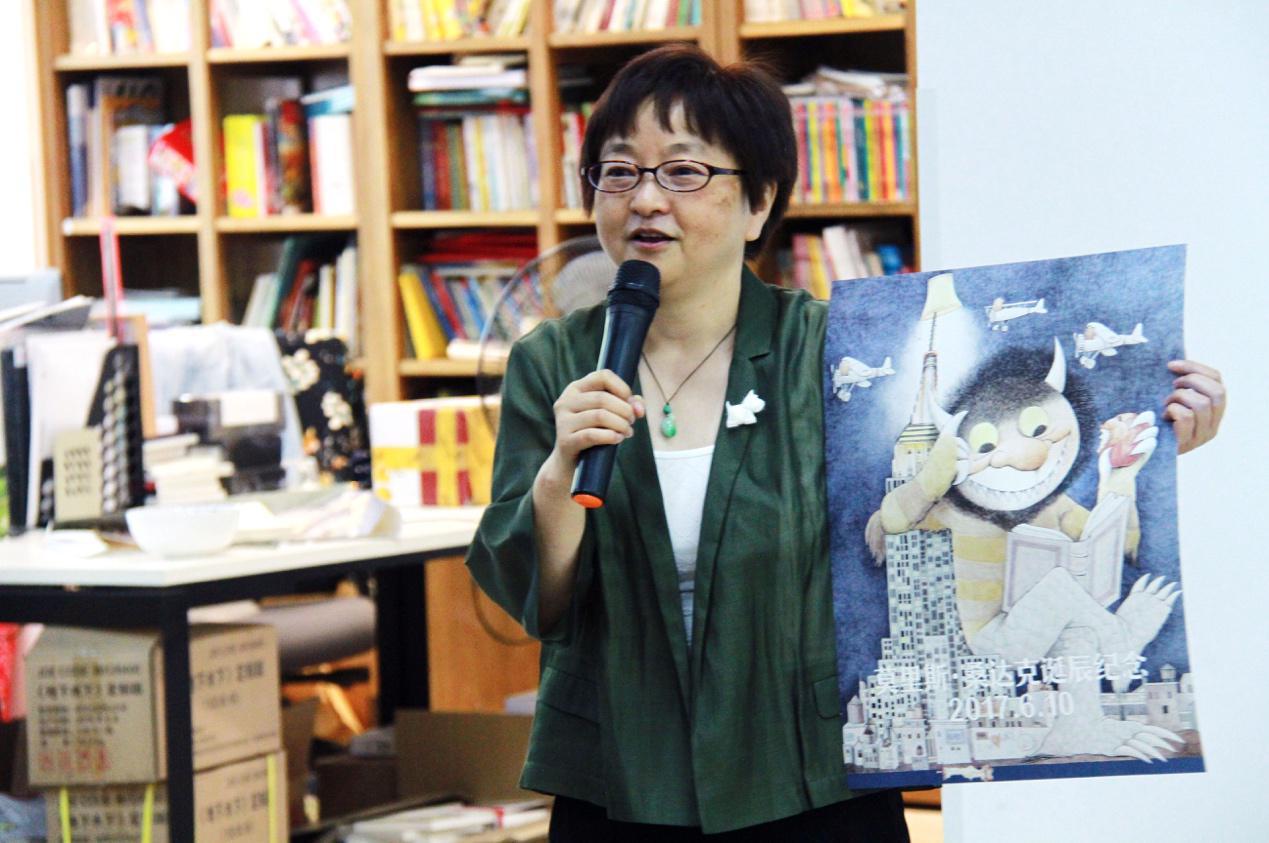 纪念莫里斯·桑达克诞辰主题研讨会在蒲公英童书馆召开