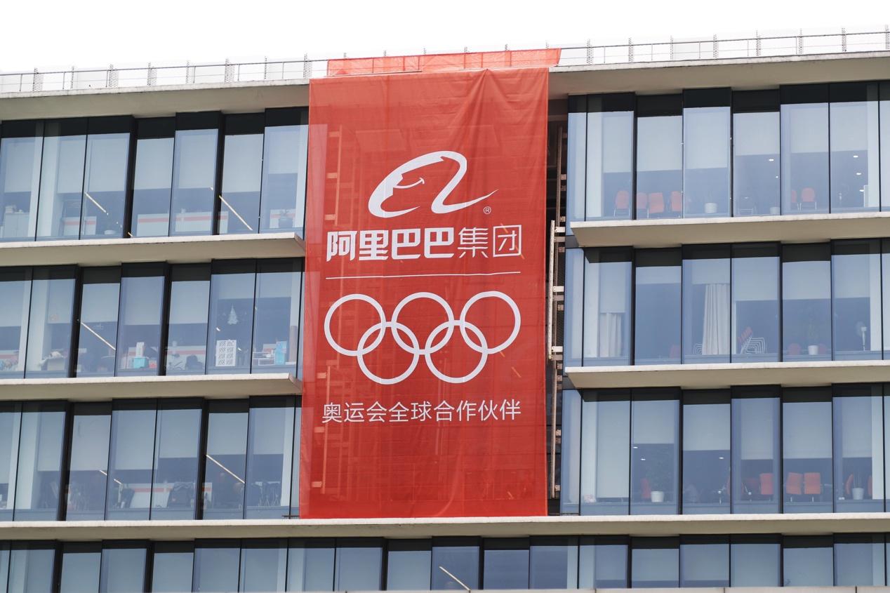 网红直播把国际奥委会看傻了 就这样选择了阿里