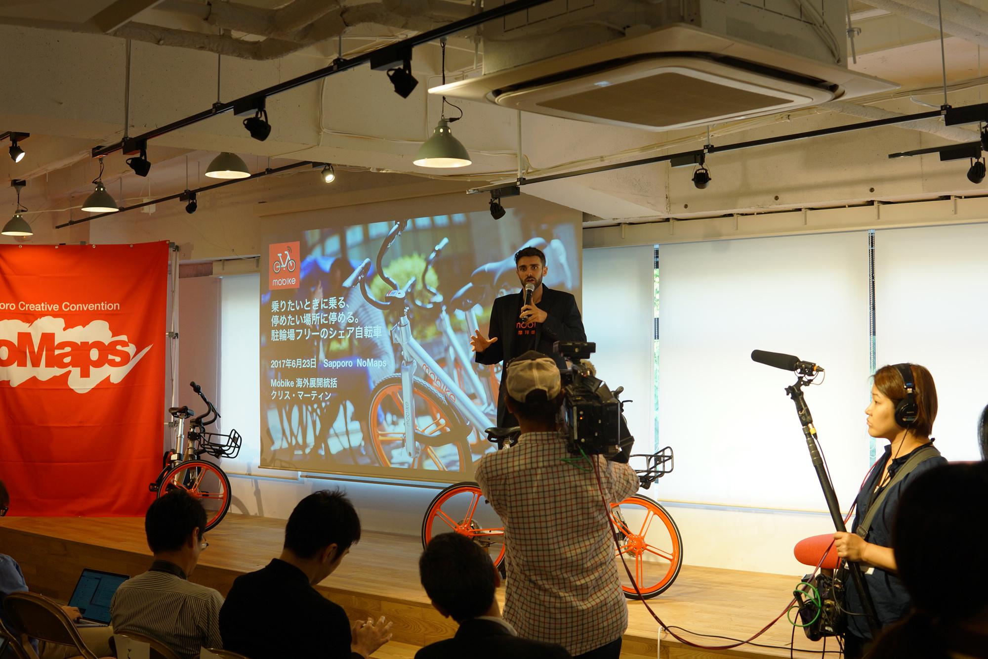 海外第5城曝光 摩拜单车将进入日本札幌