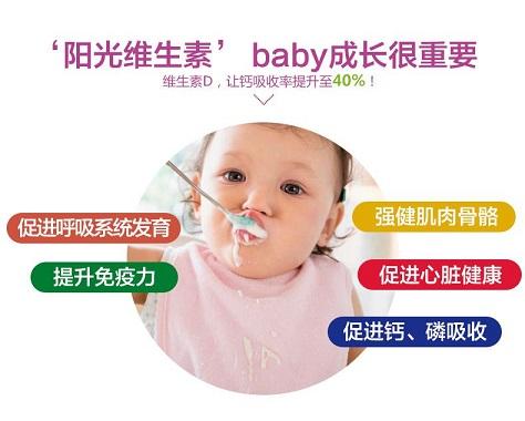 Ostelin:为宝宝成长保驾护航