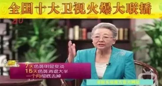 起底刘洪斌:人在北京 退休后当群演让哭就哭