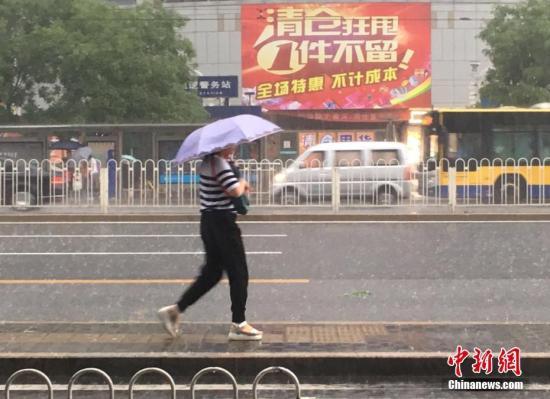 北京今天白天小到中雨傍晚局地有冰雹 夜间有雷阵雨