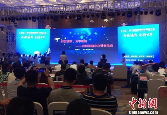 """电商""""大咖""""齐聚湖南 共话电商产业新趋势"""