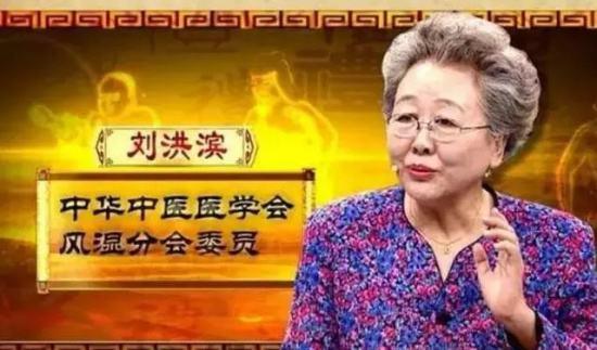 """广电总局:立即停播""""苗仙咳喘方""""等40条违规广告"""