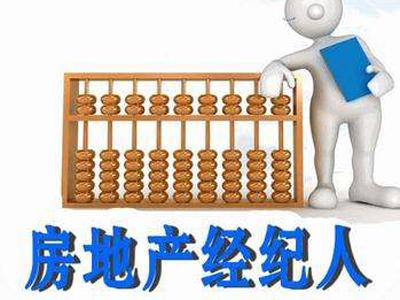 专家学者:房地产经纪业需建立新规则管好经纪人