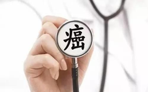 小病不治,大病难医!这10种小毛病最容易拖成癌,可惜知道的人太少了!