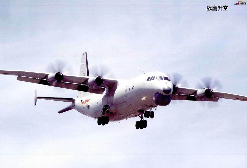 英媒:中国在南海部署最强反潜机 或大量装备
