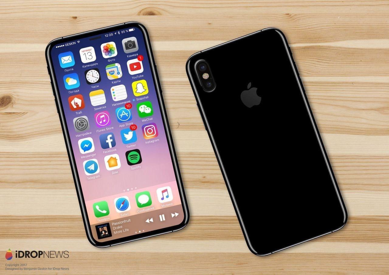 背面可以当镜子?华强北提前发布iPhone 8