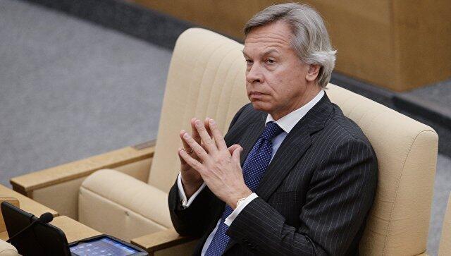 """俄议员谈美或将退出《反导条约》:美国会正遭""""魔鬼""""控制"""