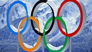 坚持我国冰雪运动文化自信