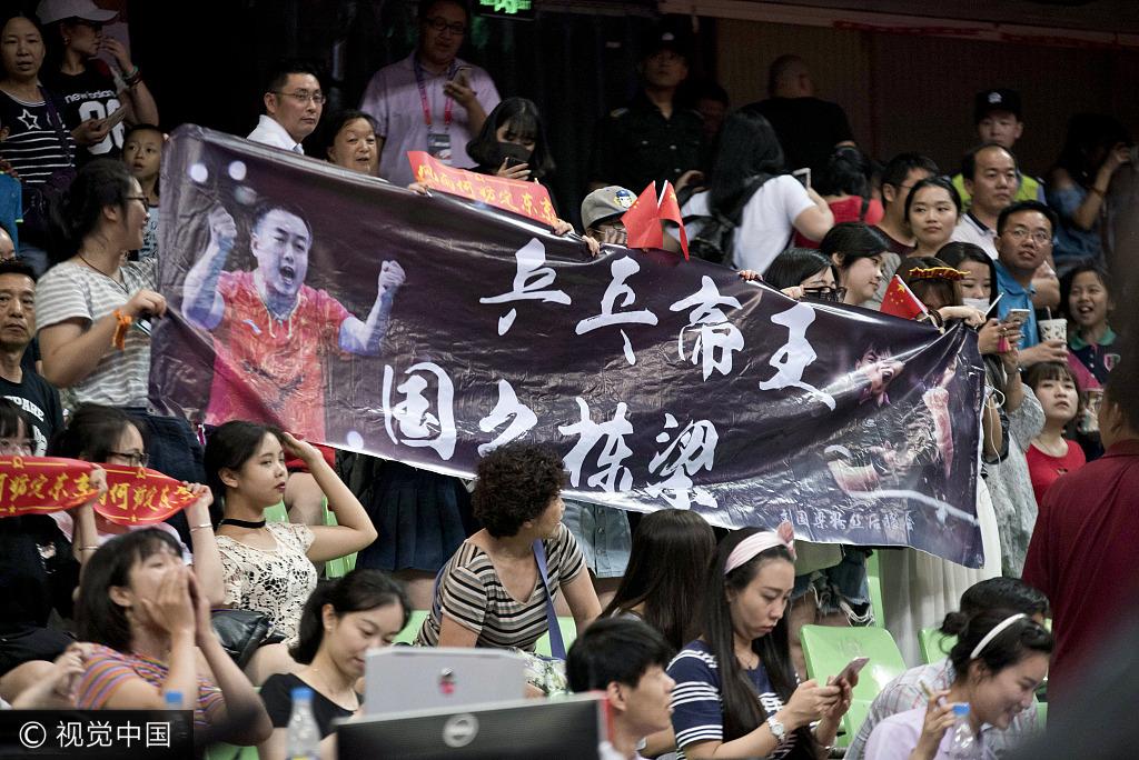 国际乒联声明:细查中国选手退赛详情 再做相关处理