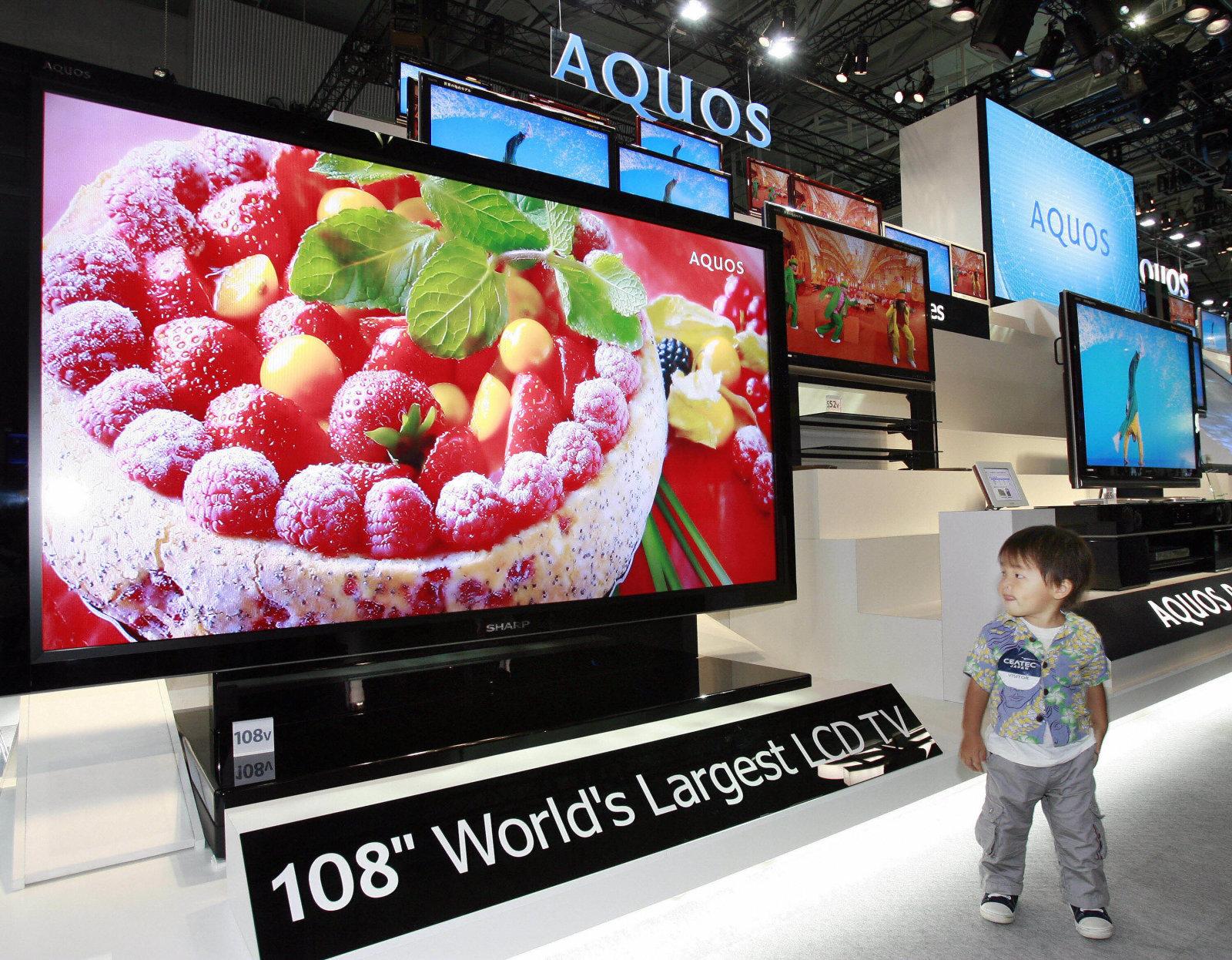 斥资5.15亿美元 夏普2018年将进军OLED屏幕市场