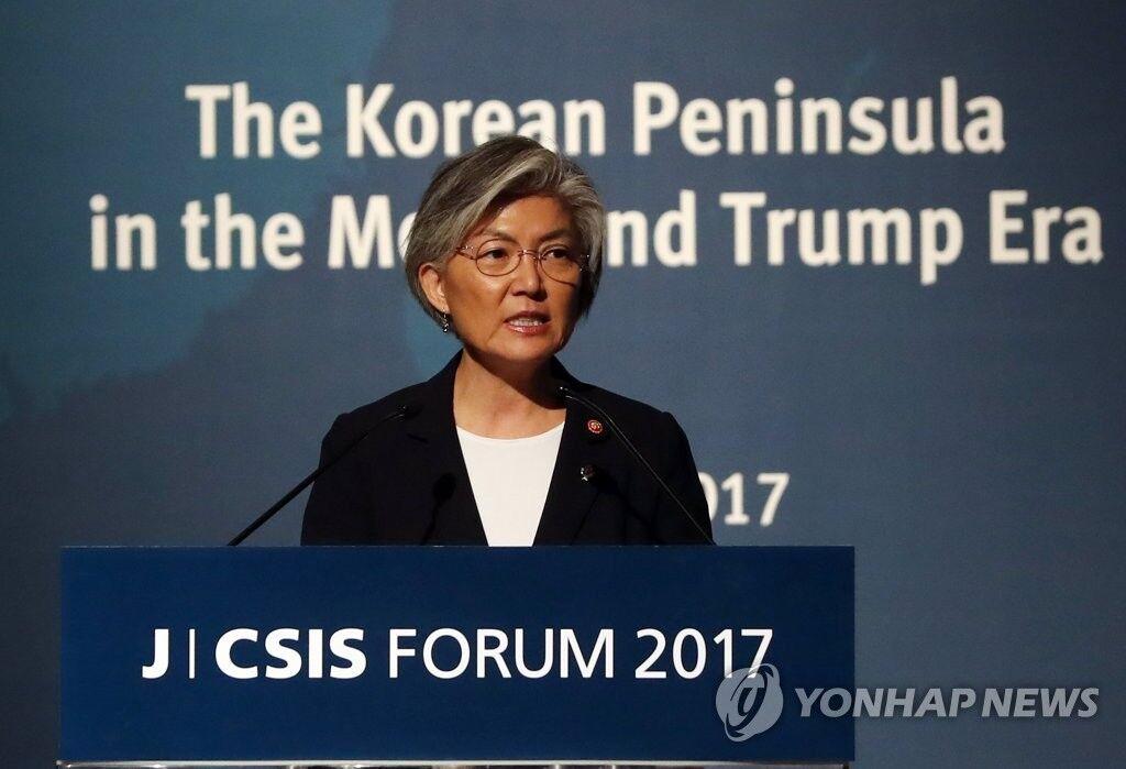 韩外长:部署萨德是韩美同盟决定 韩方无意推翻