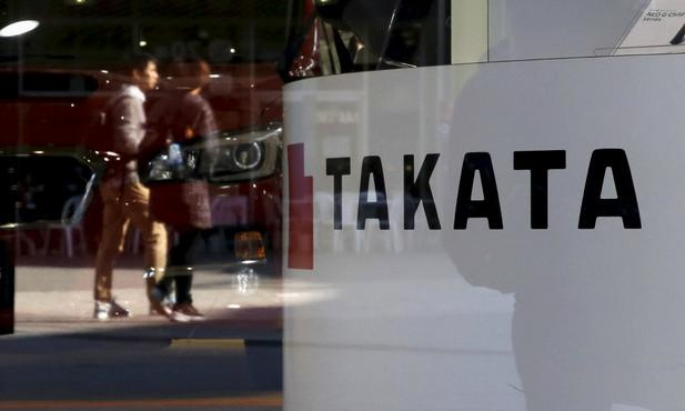 高田申请破产保护 16亿美元出售全部资产