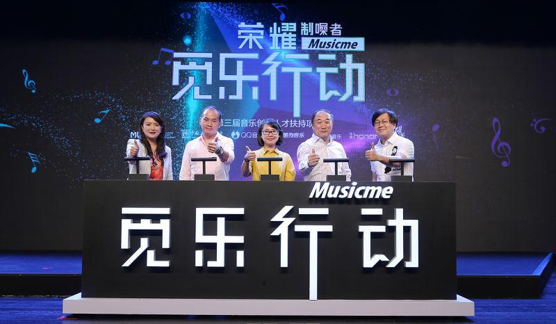 在线音乐竞争升级 腾讯音乐娱乐聚焦优秀音乐人