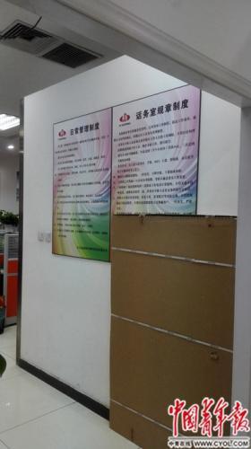 """""""神医""""刘洪斌何以登上省级电视台 卖药有流水线"""