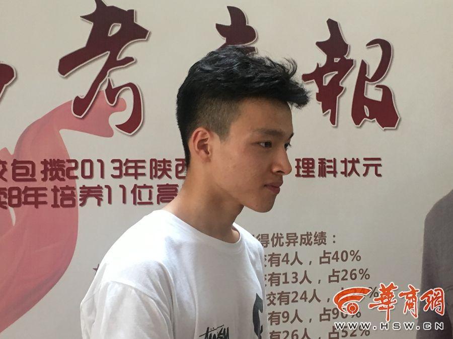 陕西高考文科状元接受采访 网友:史上最帅