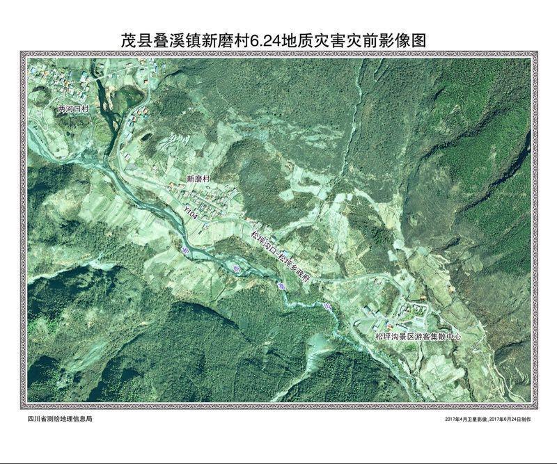 无人机新磨村航拍 四川测绘局发布首张灾情地理信息示意图