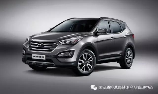 北京现代汽车有限公司召回部分全新胜达汽车