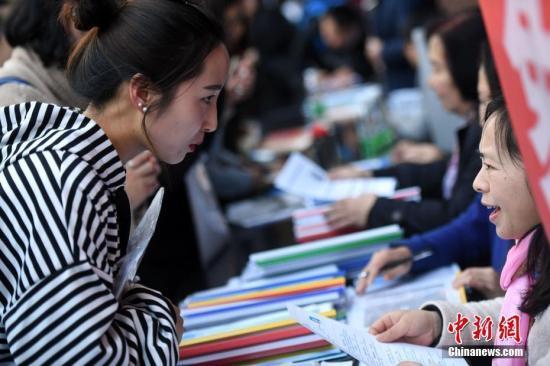 2018年将禁止非师范生考教师资格证?教育部回应