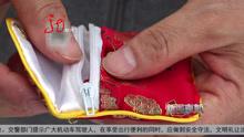 双鸭山:四万买块玉  邮来一根绳