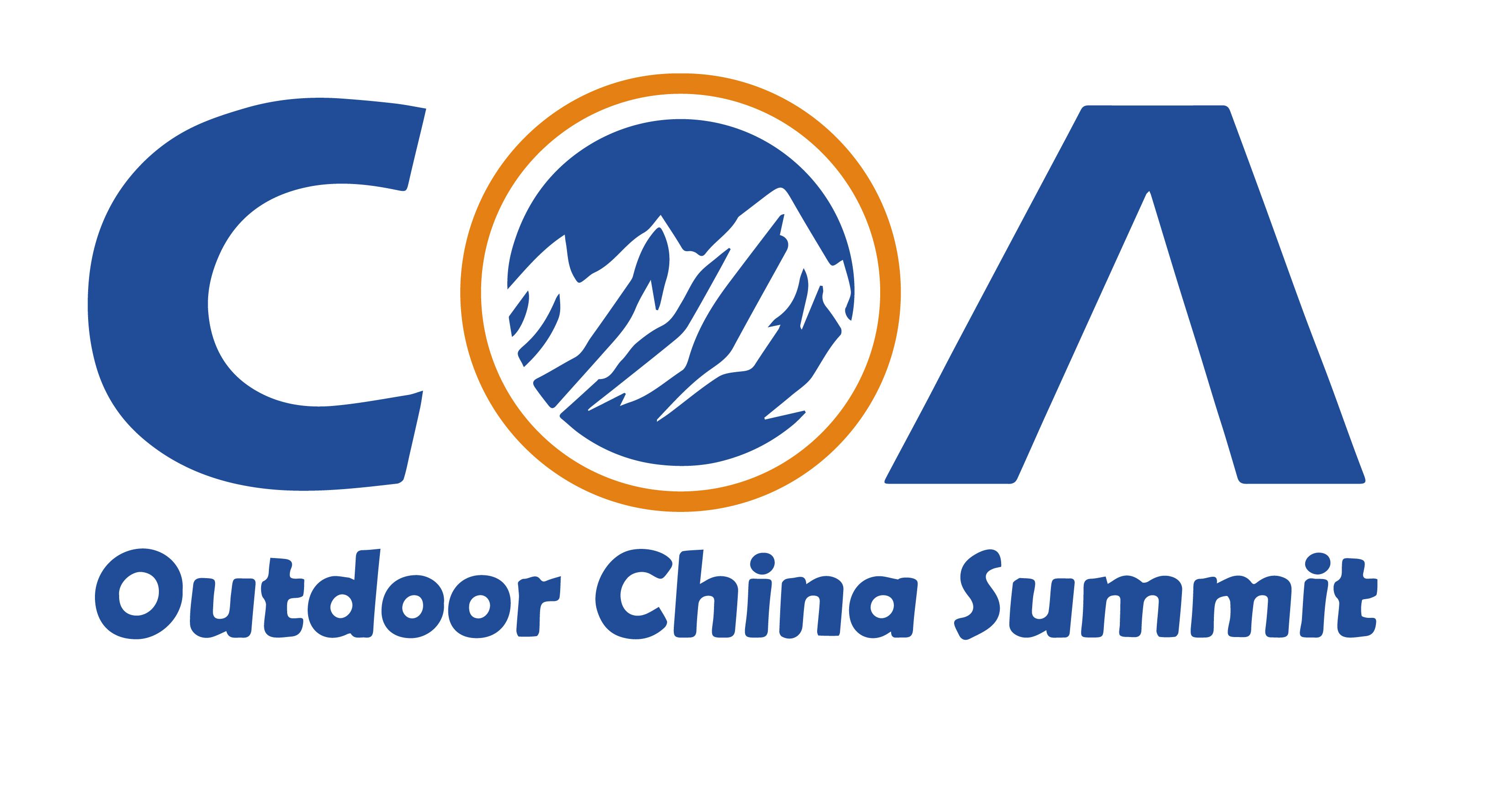 第三届COA户外高峰论坛将在南京开幕