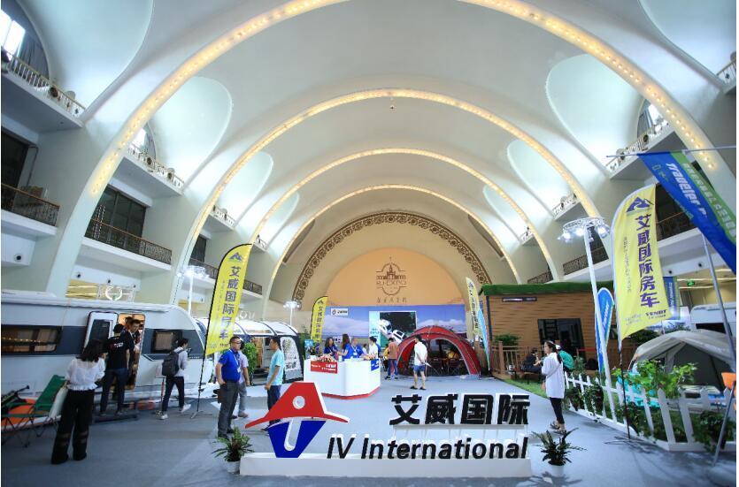 游美户外文化创意产业园惊艳亮相中国国际房车展览会
