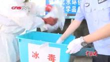 北京销毁1.4吨毒品现场