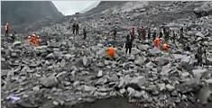 茂县山体滑坡灾害致10人遇难 93人失联