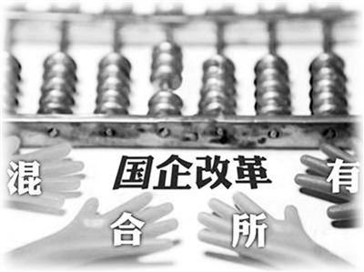 中国联通:未与任何潜在投资者签署法律文件