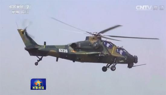 """我军直-10K武装直升机备战""""航空飞镖""""国际竞赛"""