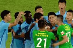 京苏爆冲突 国安球迷喊苏北狗