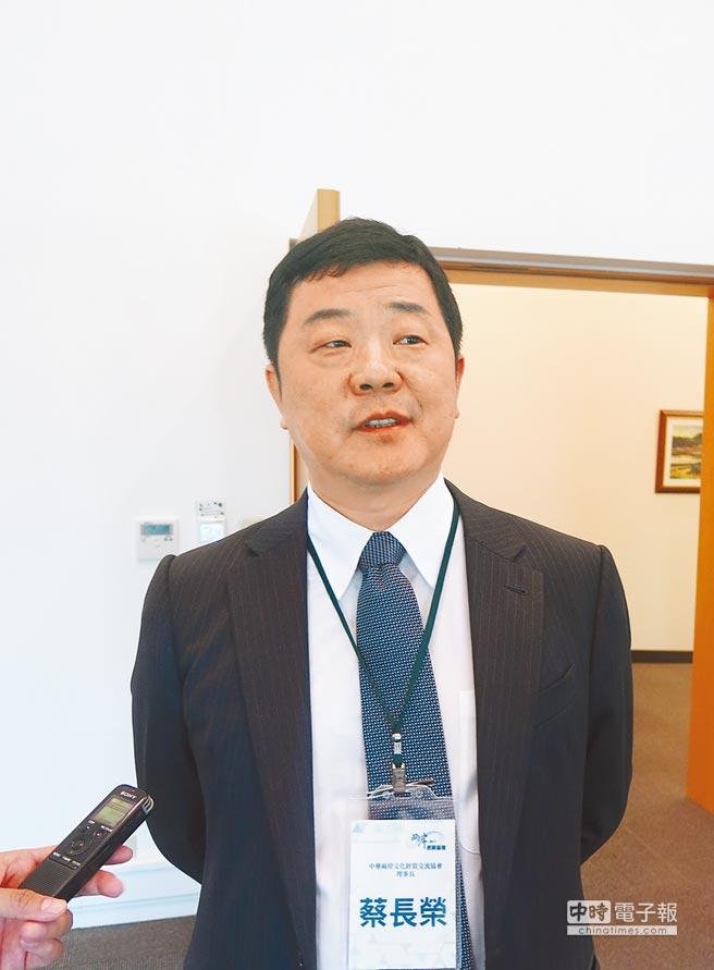 台业者:两岸官方交流中断 台湾产业发展受到冲击