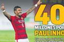 巴萨为保利尼奥估价2500万欧 1200万定今夏首签