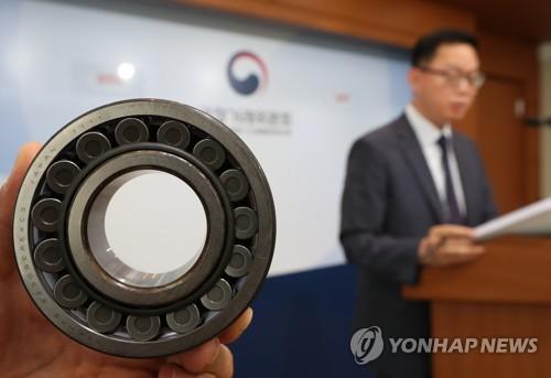 涉嫌垄断 四家日/德汽车部件商在韩被罚