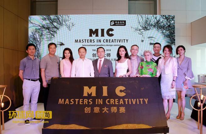 公益星设计十年战略合作 &Masters in Creativity创意大师赛