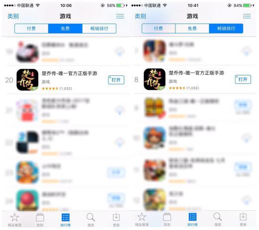 影游互动诚意之作 《楚乔传》手游iOS畅销榜TOP8