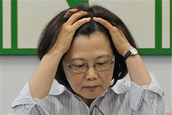 压垮蔡英文的最后稻草是什么? 港媒:民意已不耐烦