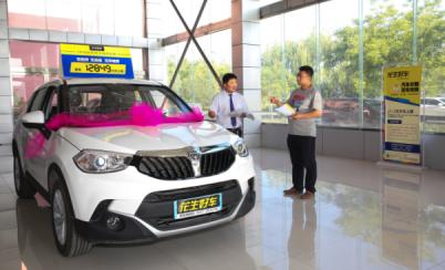 花生好车:汽车新零售才是未来汽车消费模式