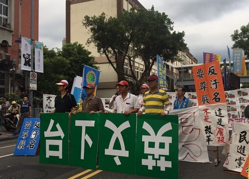 """反年改警民冲突 民众高呼""""土匪民进党垮台"""""""