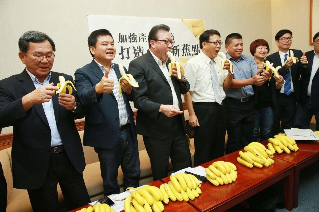 台湾香蕉政治学!一根香蕉就能看透台湾政客百态
