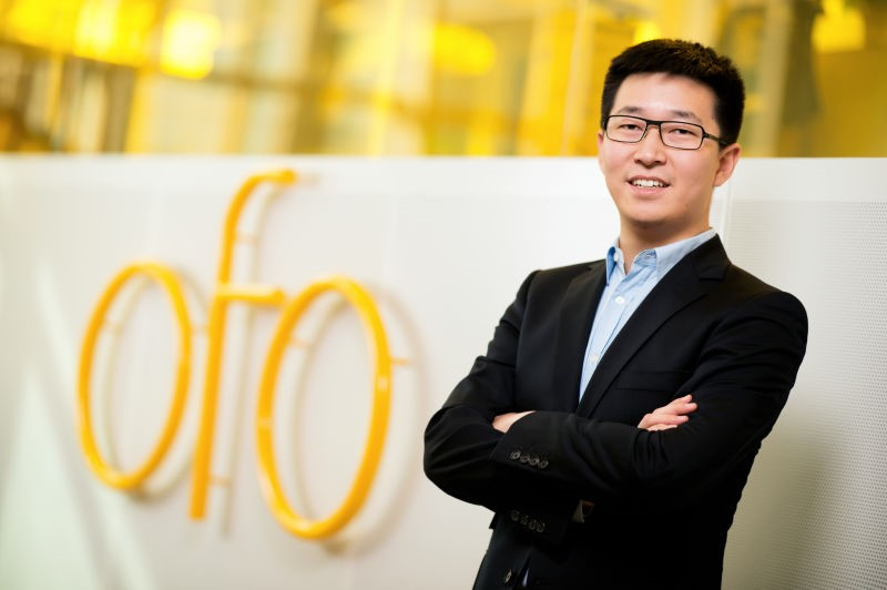 ofo创始人戴威:达沃斯上的中国面孔