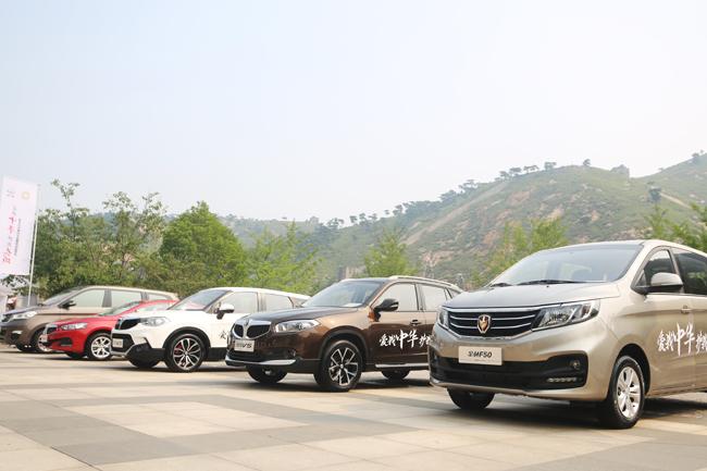 华晨汽车:保护长城是守护中国文化符号