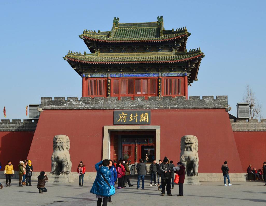 河南公布前6月旅游处罚信息