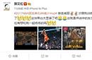 """中国女排11连胜""""收官"""" 蝉联世界杯冠军"""